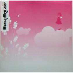 Madelyne – Beautiful Child (Remixes,Edición Alemana)
