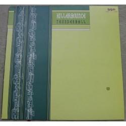 Killerbounce – Thunderball (BPM MUSIC)