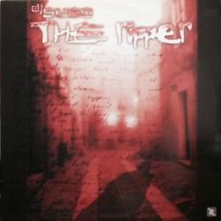 Dj Suso - The ripper (producido por Dj Omh)