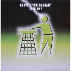 Travel - Bulgarian(PROGRESIVO DE SIGNUM BRUTAL¡¡)