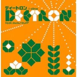 Deetron Feat. Ovasoul7 – I Cling
