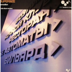 Supersize – Sensation