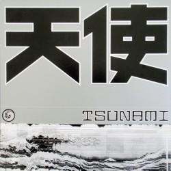 Gouryella – Tenshi