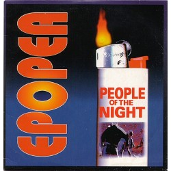 Epopea – People Of The Night