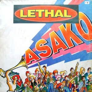Asako Records